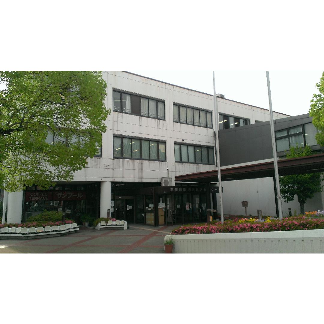 四條畷市民図書館